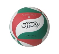 míč volley school 5511S
