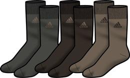 Hlavní obrázek produktu ponožky adidas m-47-50